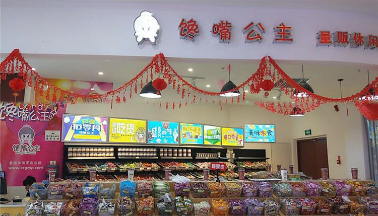 <b>重慶開州</b>