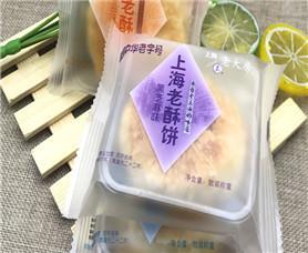 老大房上海老酥餅傳統千層酥餅老上海味道零食