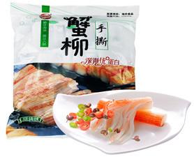 海味休閑零食 手撕蟹柳 蟹肉味 燒烤味 香辣味
