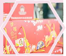 饞嘴公主休閑零食貨柜展示區